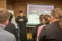 Выпускникам колледжа духовно-нравственного образования будут вручать дипломы государственного образца