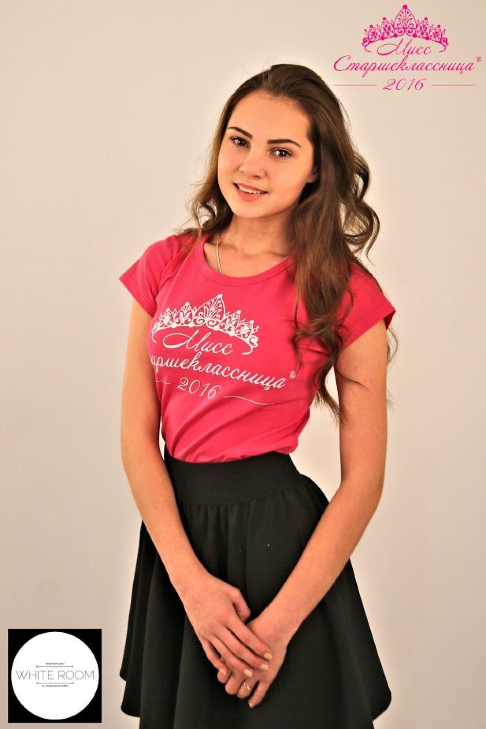 Екатерина Бабушкина, школа №123, 16 лет.