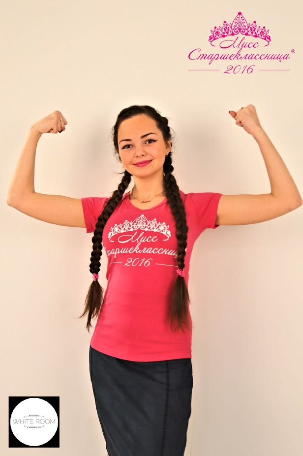 Мария Мухачева, школа №128, 15 лет.