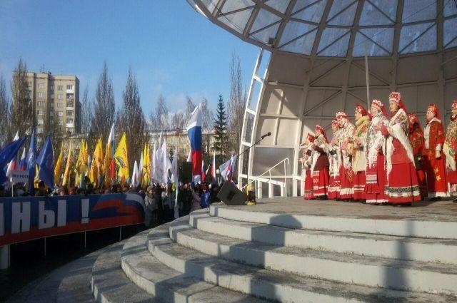 Митинг-концерт в парке Победы им. Г. Жукова.