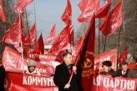Шествия коммунистов и перекрытия улиц не будет.