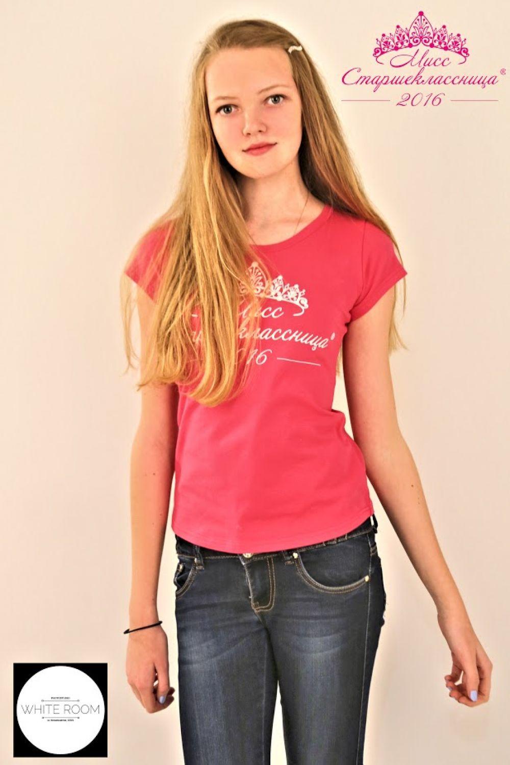 Дарья Мамашева, школа №120, 14 лет.