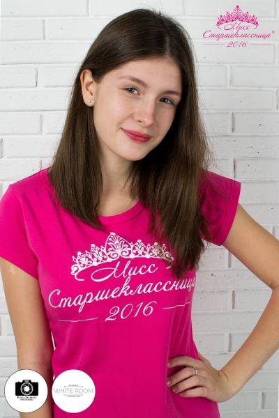 Кристина Максутова, Гимназия №8, 17 лет.
