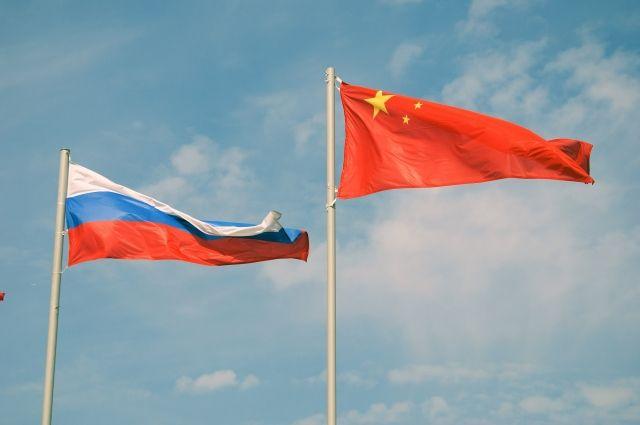 Российская Федерация и КНР планируют совместно развивать технологии
