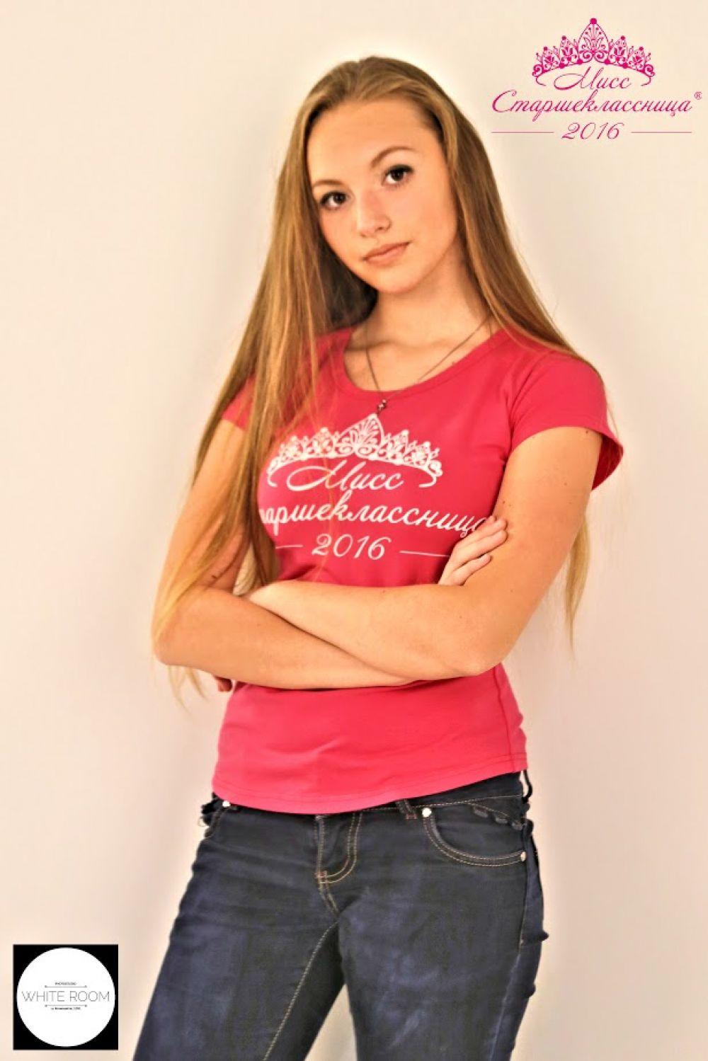 Елена Никитина, Гамовская средняя школа, 15 лет.
