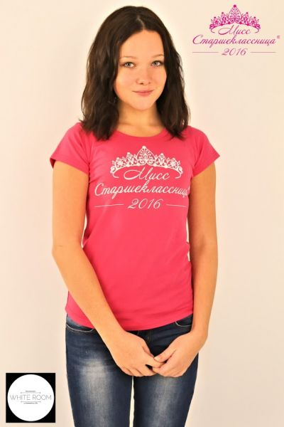 Алена Махоткина, школа №24, 15 лет.