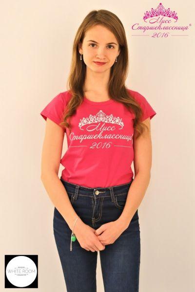 Дарья Катаева, гимназия №7, 17 лет.