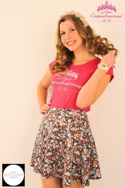Эвелина Саломатова, гимназия №6, 17 лет.