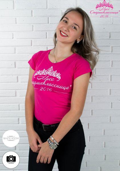Евгения Буслаева, гимназия №6, 17 лет.