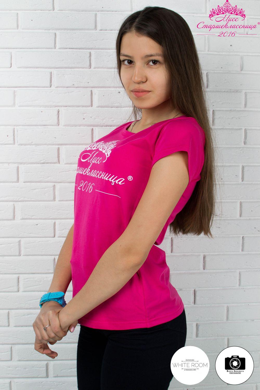 Злата Красильникова, Лицей №1, 15 лет.