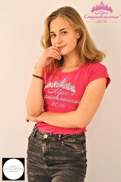 Маргарита Савельева, школа №12, 17 лет.