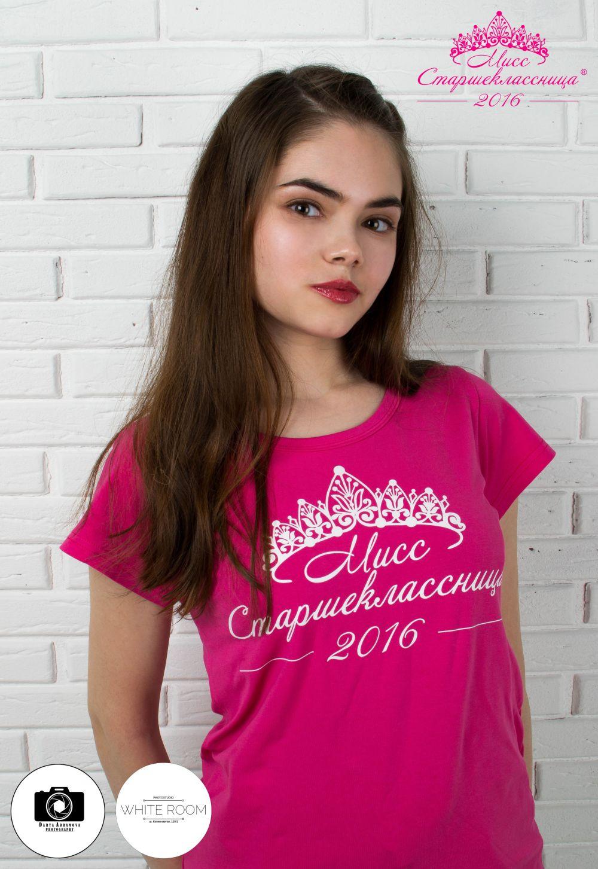 Юлия Бурмантова, школа №94, 17 лет.