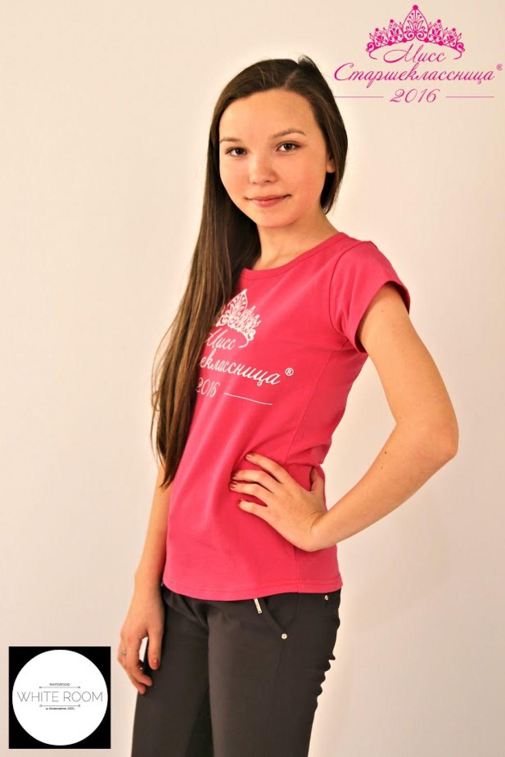 Диана Салахитинова, школа №2, 15 лет.