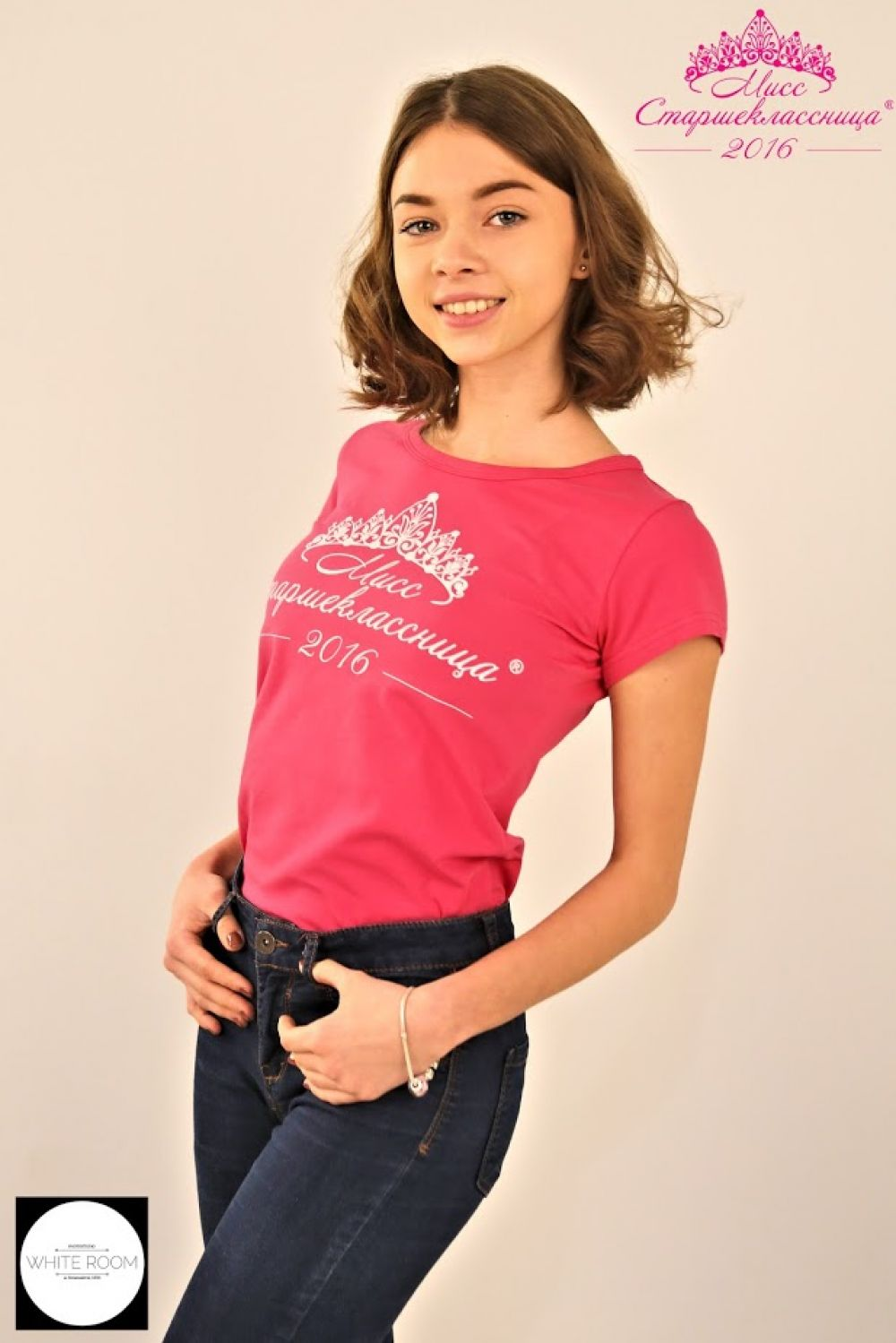 Виолетта Пешина, школа №61, 15 лет.