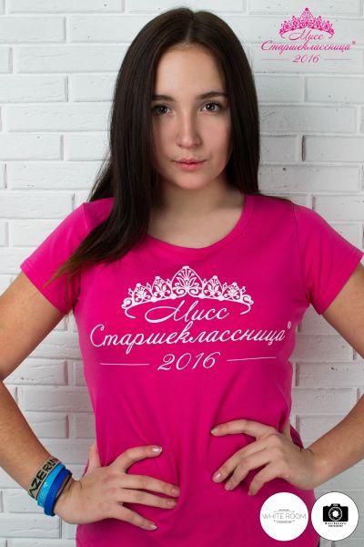 Алина Братковская, школа № 60 14 лет.