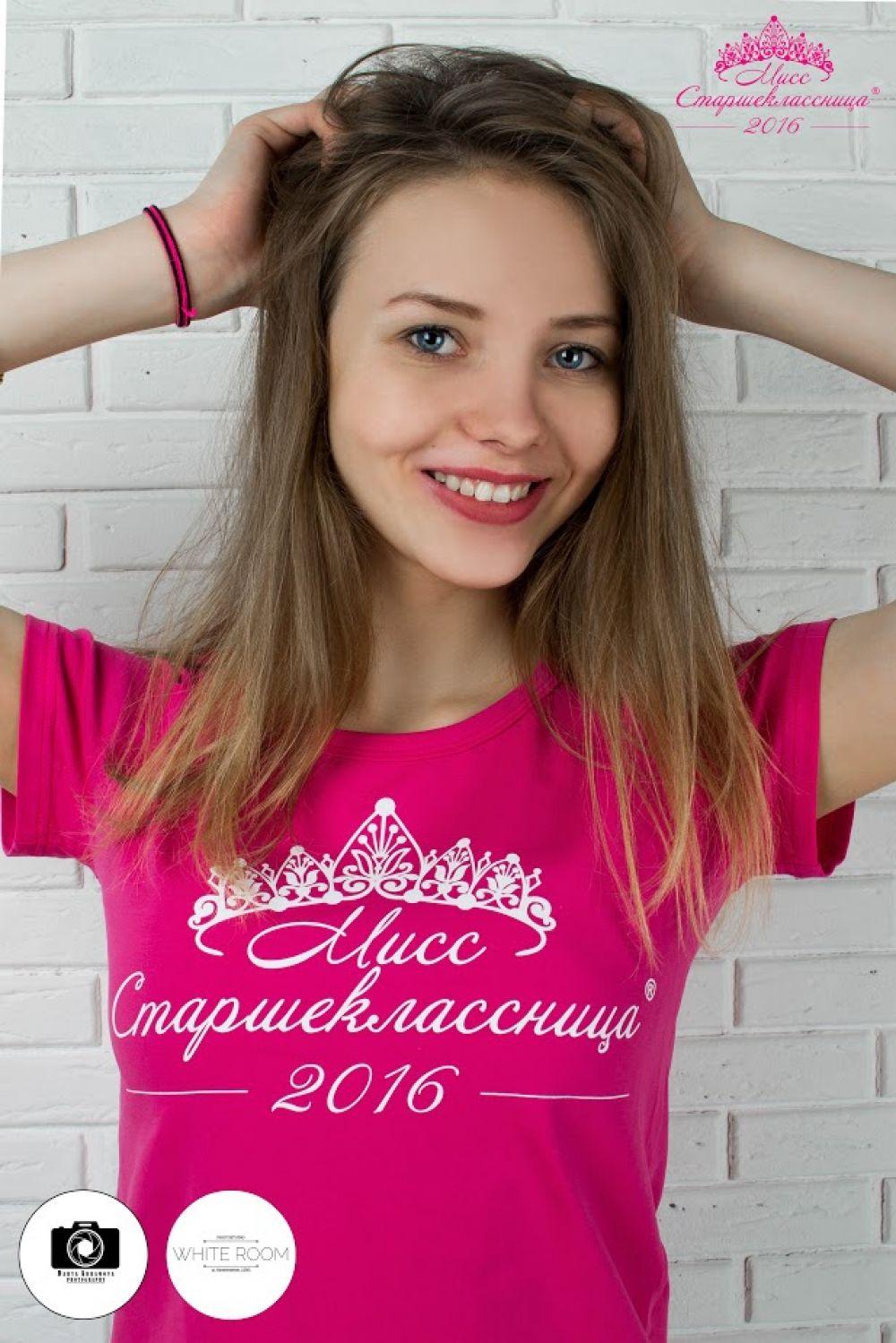 Анна Смирнова, ПККИК 16 лет.