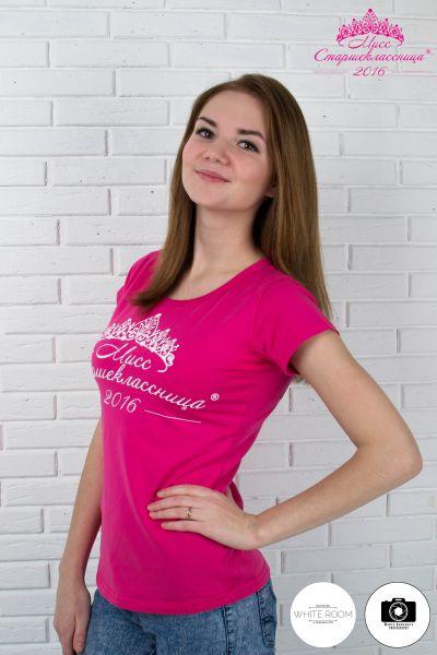 Вероника Мазунина, ПБМК, 17 лет.