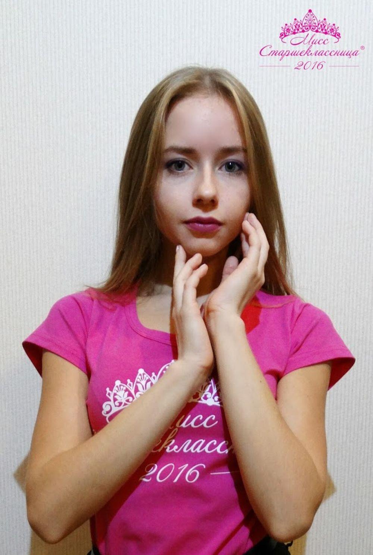 Елена Филимонова, школа №131, 18 лет.