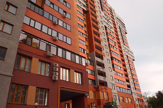 Цены нанедвижимость вТюмени будут падать