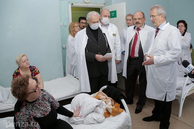 Пензенским больницам нужны отделения гериатрии.