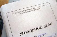 Валерию Гаранину предъявлено обвинение в злоупотреблении служебным положением.