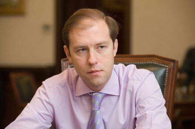 ВПодмосковье построят завод за300 млн. евро