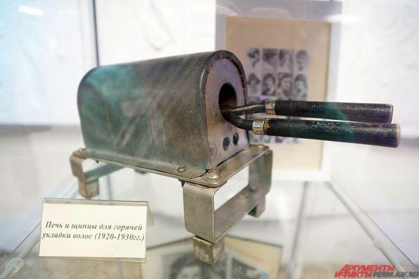 Печь и щипцы для горячей укладки волос датируются 1920-30 годами.