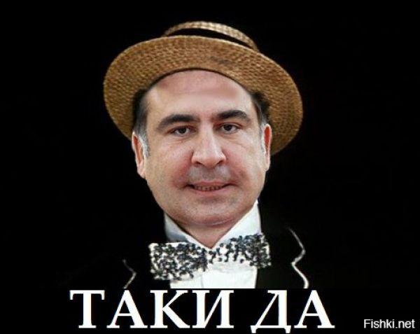 Глава Одесской областной госадминистрации (ОГА) Михаил Саакашвили подал в отставку