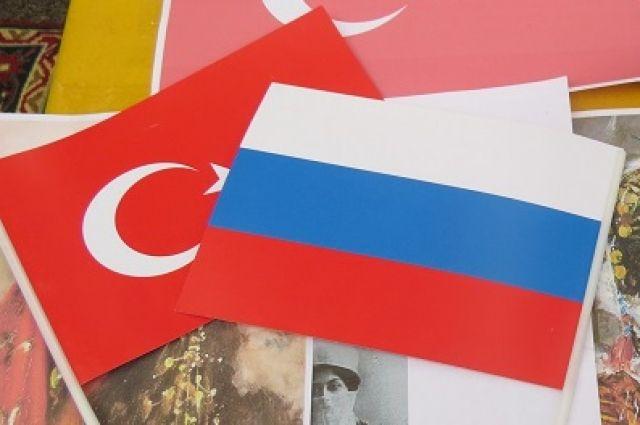 Российская Федерация иТурция возобновляют военно-техническое сотрудничество