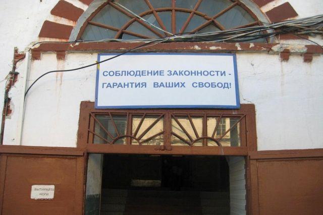 СИЗО-1 города Рязани.