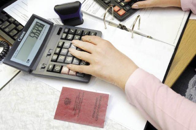 Хочешь узнать, как посчитать будущую пенсию, звони на прямую линию.