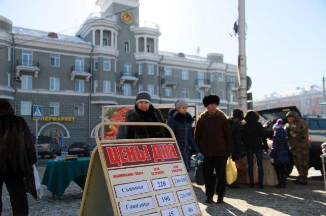 Ярмарки пользуются успехом у жителей города.