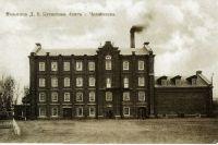 Мельница Д. Кузнецова в Челябинске была настоящим шедевром промышленного дизайна. Она находилась  недалеко от нынешней «Водной» станции детской железной дороги.