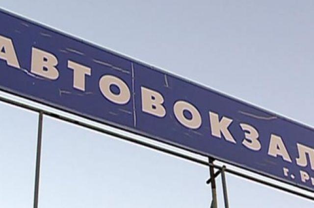 ВКемерове навокзале пенсионер грозил мужчине из-за места наскамейке