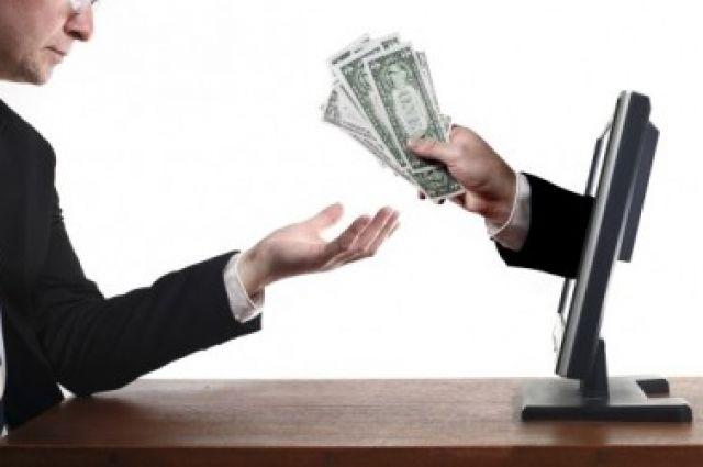 НаУкраине запретили еще четыре российские платежные системы