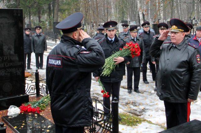 В 2011 году приказом МВД России 8 ноября объявлен Днем памяти погибших при исполнении служебных обязанностей сотрудников органов внутренних дел и военнослужащих внутренних войск.