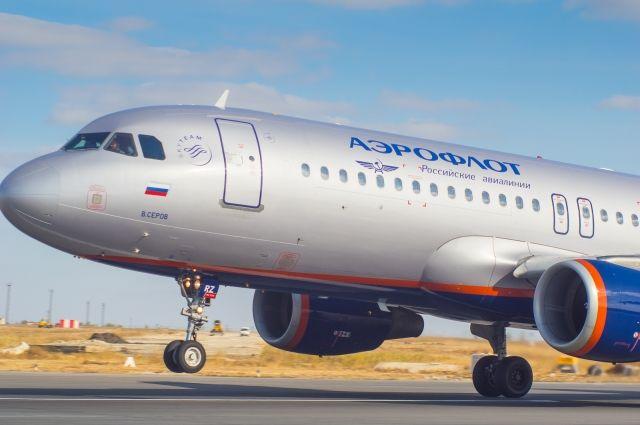 «Аэрофлот» занял второе место среди лучших авиакомпаний мира в рейтинге NGT