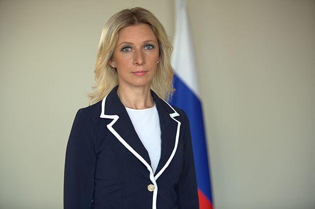 Захарова показала письмо Госдепа США о русских наблюдателях навыборах