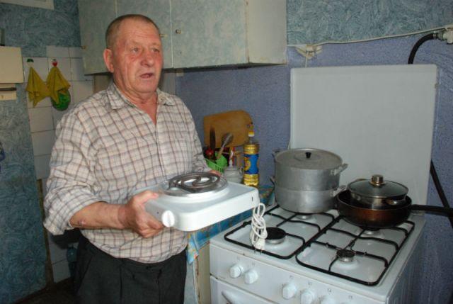В России, да газа нет? И такое бывает.