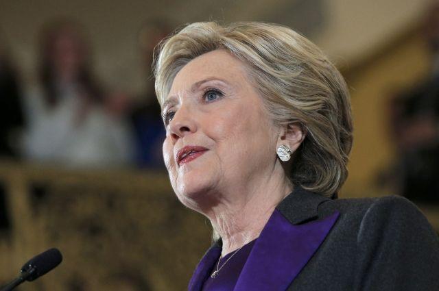 Клинтон выступила перед любителями ипрокомментировала свое поражение