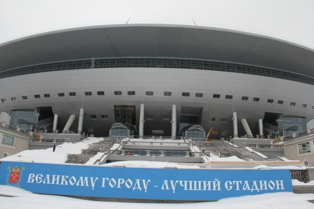 Сдача стадиона в эксплуатацию - 25 декабря 2016 года.
