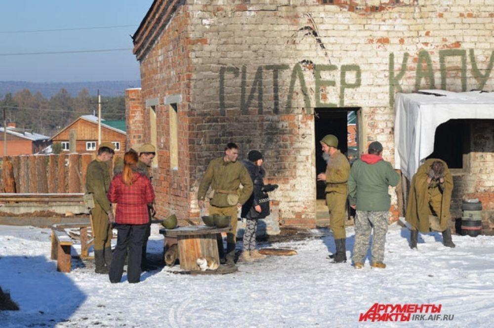 Эпизоды фильма снимаются в Иркутской области и Бурятии.