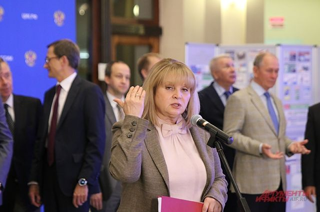 Элла Памфилова выступила в поддержку Сергея Канищева