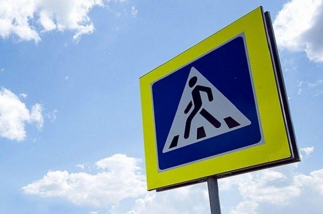Аварийная среда: вцентре Клинцов иностранная машина сбила женщину на«зебре»
