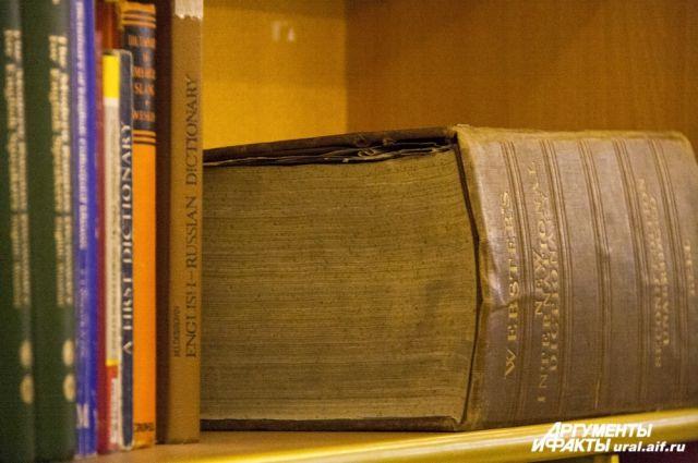 ВКазани состоится зимний книжный фестиваль
