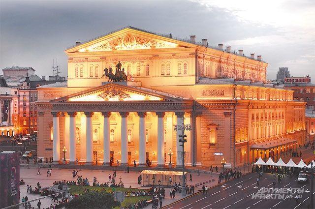 Большой театр начал реализацию льготных билетов для наблюдателей моложе 25 лет