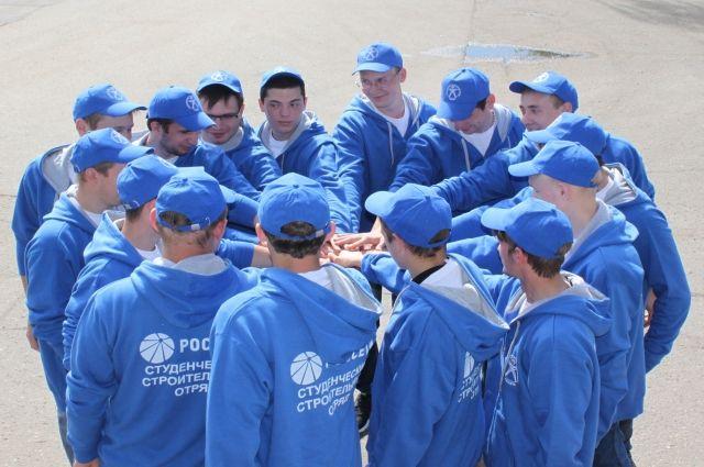 В Новосибирск прибывает более двух тысяч стройотрядовцев со всей страны