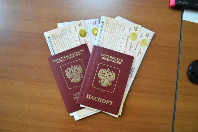 Войск афганистана, картинка с паспортом и билетом