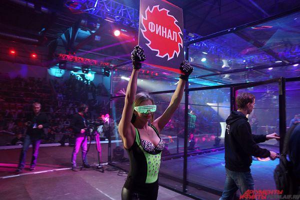 Команды «Большой брат», Solarbot и Energy закрывали вечернее шоу.