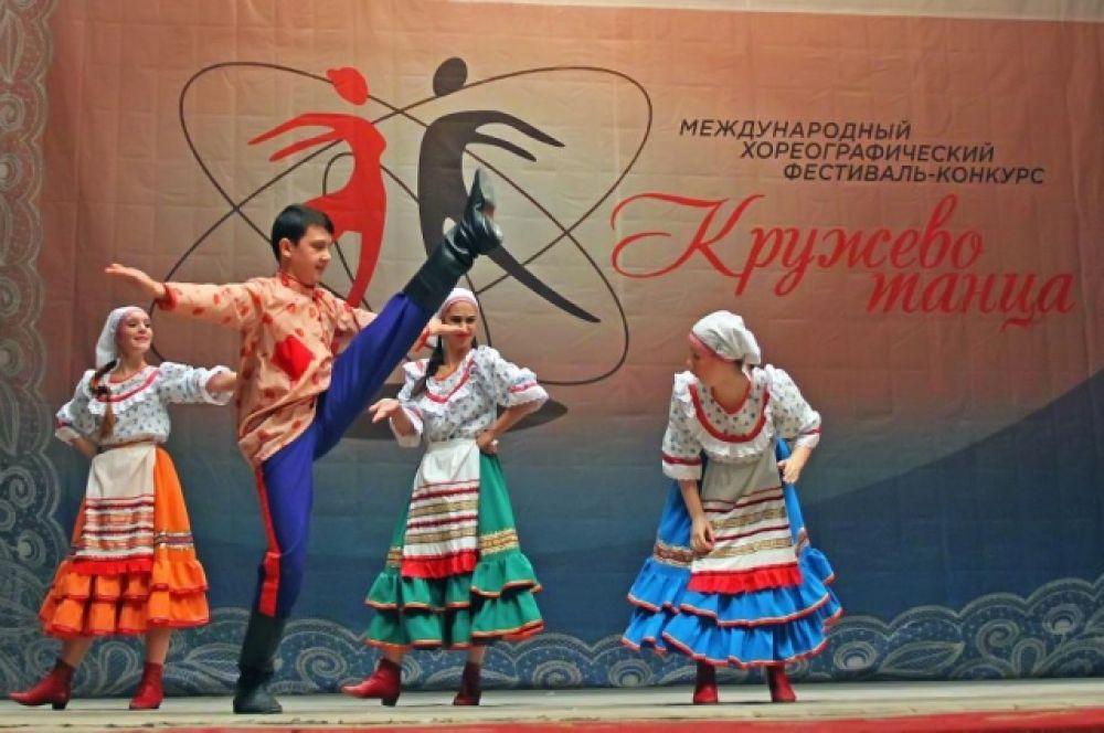II Международный хореографический фестиваль-конкурс детского и юношеского творчества состоялся в Ростове-на-Дону.